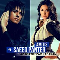 Amitis - 'Az To Entezar Nadaram (Ft Saeed Panter)'
