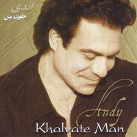 Andy - 'Az Yadeh Man Narafteh'