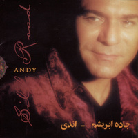 Andy - 'Shabeh Man'