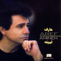 Aref - 'Ay Ashegha'