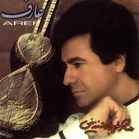 Aref - 'Khaake Man (Instrumental)'