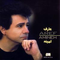 Aref - 'Majnoon'