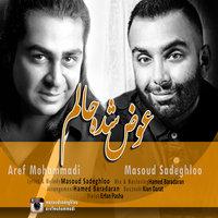 Masoud Sadeghloo & Aref Mohammadi - 'Avaz Shode Halam'