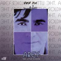 Aref - 'Nabze Man Baraye Iran'