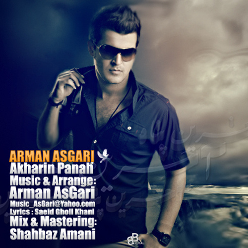 Asgari arman biography for Arman biographie