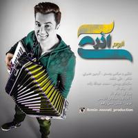 Armin Nosrati - 'Akhshamlar'