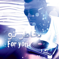 Armin Nosrati - 'Boose Baroon (Ft Ezzat Zahedi)'