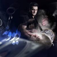 Armin Nosrati - 'Divoone'