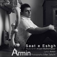 Armin - 'Saate Eshgh'