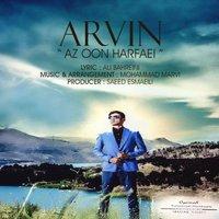 Arvin - 'Az Oon Harfaei'