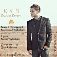 Arvin - 'Bashe Boro'