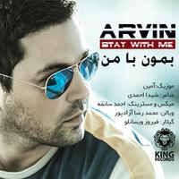 Arvin - 'Bemoon Ba Man'