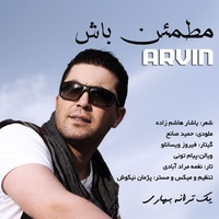 Arvin - 'Motmaen Bash'