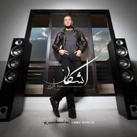 Ashkan Mohammadian - 'Bavaram Nabood (Remix)'