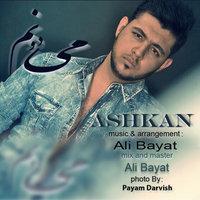 Ashkan - 'Midoonam'