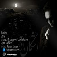 Ashkan - 'Roya'