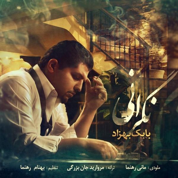 Babak Behzad - 'Negarani'