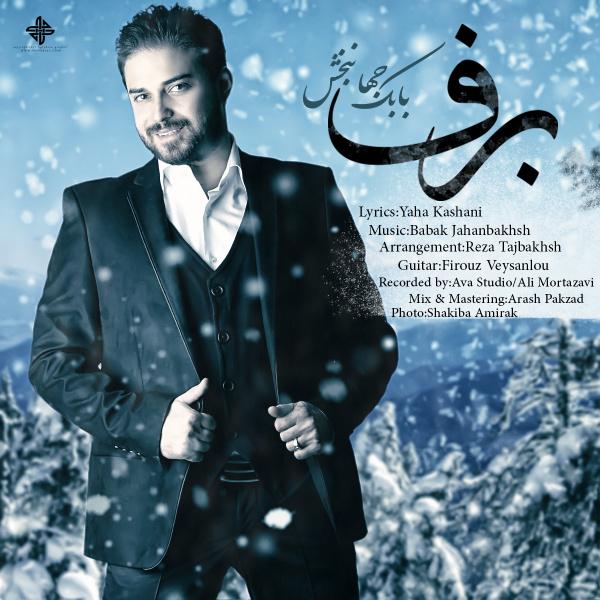 دانلود آهنگ زیبای برف با صدای بابک جهانبخش + متن