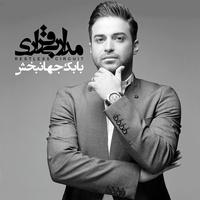 Babak Jahanbakhsh - 'Madaare Bigharari'
