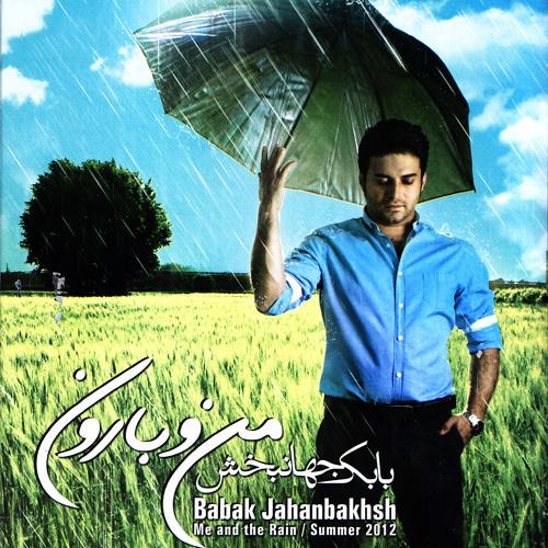 Babak Jahanbakhsh - 'Mano Baroon (Ft Reza Sadeghi)'