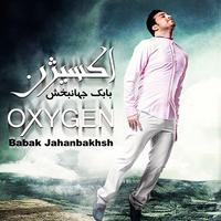 Babak Jahanbakhsh - 'Royaye Shirin'