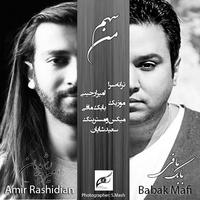 Amir Rashidian - 'Sahme Man'