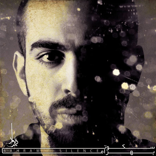 Bahram - 'Az Man Bepors'