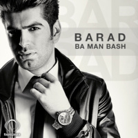 Barad - 'Ba Man Bash'