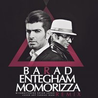 Barad - 'Entegham (Momorizza Remix)'
