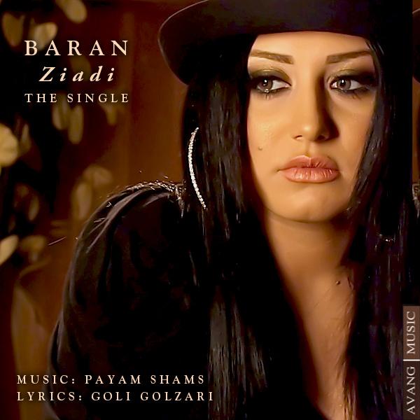 Baran - 'Ziadi'