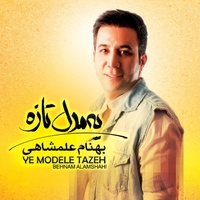 Behnam Alamshahi - 'Asheghet Shodam'