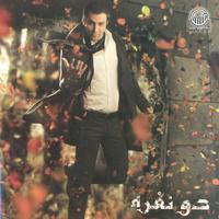Behnam Alamshahi - 'Delam Barat Tang Shodeh'