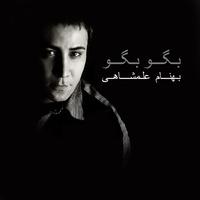 Behnam Alamshahi - 'Dele Divooneh'