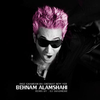 Behnam Alamshahi - 'Dige Ghahram Ba Cheshaat (Remix)'