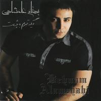 Behnam Alamshahi - 'Entegham'