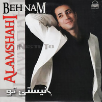 Behnam Alamshahi - 'Gofti Miayi'