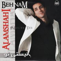 Behnam Alamshahi - 'Nemikhastam'