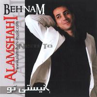 Behnam Alamshahi - 'To Taki'