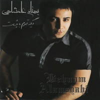 Behnam Alamshahi - 'Tond Tond'