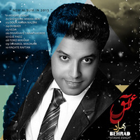 Behrad - 'Divarhaye Tarak Khorde'
