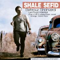 Behrouz Shahverdi - 'Shale Sefid'