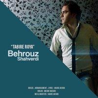 Behrouz Shahverdi - 'Tabire Roya'