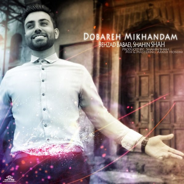 MP3s Behzad Babaei & Shahin Shah Dobareh Mikhandam