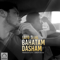 Behzad Leito & Sijal - 'Bahatam Dasham'