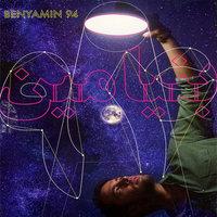 Benyamin - 'Ashegh Mesle Mah'