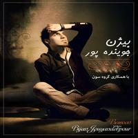 Bijan Jouyandeh Pour - 'Dooset Daram'
