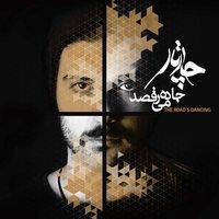 Chaartaar - 'Ghazal Nashod'