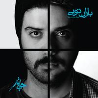Chaartaar - 'Harfi Bezan'