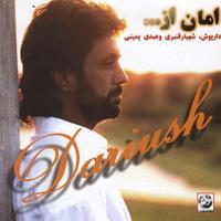 Dariush - 'Rooze Mabada'