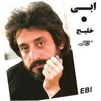 Ebi - 'Hamdam'
